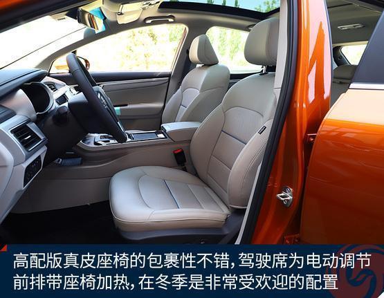 12萬入手好看、好開、好玩的新型SUV 轎跑的風格性能不俗