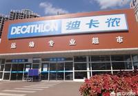 烏魯木齊有幾家迪卡儂門店?與其相似運動商店還有什麼品牌呢?