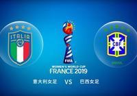 女世杯03:00意大利女足VS巴西女足
