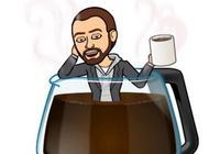 馬克-加索爾發圖慶祝全球咖啡日