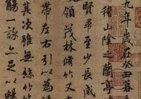 《蘭亭序》是偉大的書法作品,如何練字寫得比《蘭亭序》更好呢?