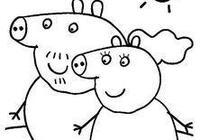 新篇章 兒童簡筆圖畫 簡單又可愛 好記又好學 媽媽教學 教娃必備 喜歡的寶媽寶爸記得收藏備用哦