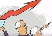 如果在戶口地和異地都交了十多年的社保,你覺得可在異地退休嗎?為什麼?