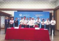 甘肅中醫藥大學與中國建設銀行甘肅省分行舉辦全面