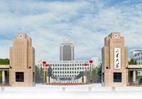 山東大學是山東最好的高校嗎?
