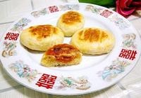 電飯鍋版老婆餅