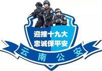 陳文宏政委到水塘鎮調研建檔立卡貧困戶危房改造工作