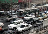 特穆談限購之二:汽車限購限制的是國家工業進步