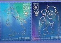 我國首套全息郵票——第29屆奧林匹克運動會開幕紀念郵票