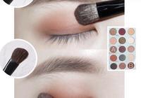 有沒有熱門眼影盤的眼妝畫法和眼影疊加教程?
