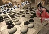 """網易旗下的最強""""武俠遊戲大廳"""",直接挑戰QQ遊戲的江湖地位"""
