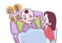 孩子半夜發燒你別急,這3種簡單的處理方式很實用,能應急
