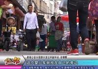 孝感女子買菜被偷2700元 民警蹲守20天抓獲嫌疑人