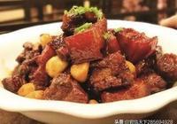 美食推薦:排骨紅燒肉、招牌醬鯧魚、涼拌腐竹製作方法