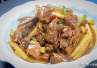 鴨肉的這個做法太好吃了,肉質軟爛入味,香到多吃兩碗米飯