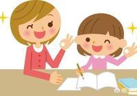孩子不願意與父母談學習,作為家長,如何跟孩子好好溝通?