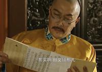 雍正王朝:為什麼年羹堯和隆科多下場淒涼呢,背後的寓意你想不到