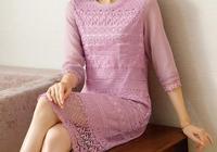 """女人上了45要學會""""裝嫩"""",今年流行的""""粉色裙"""",件件顯年輕!"""