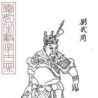 隋朝末年,渾水摸魚的天子劉武周到底是怎麼作死的?
