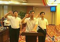 徐克儉任泰州市副市長