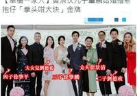 TVB當家花旦黃淑儀喜獲兒媳,贈送其拳頭大金牌,曾被汪明荃刺傷