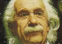 愛因斯坦,為什麼要叫愛因斯坦,不叫阿爾伯特?
