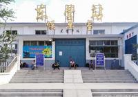 東營火車站
