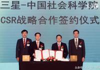 讀中國社會科學院在職研究生怎麼報名?
