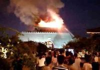 昨晚七點半,揚州東關老街城門口失火