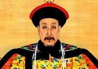 """清人預測""""本朝國運比周朝八百年更長久"""",不料卻被乾隆凌遲處死"""