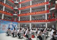 怎樣看待衡中文化?
