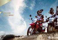 預算7000-9000,想買越野摩托車,有什麼性價比高的嗎?