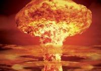 原子彈和氫彈,誰的威力大?
