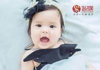 你見過最有趣的寶寶小名是什麼?