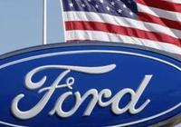 被排放作弊拉下馬的車企,除了大眾克萊斯勒如今又多了福特?