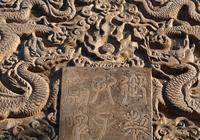 儒家唯穩,法家圖變!一文讀懂儒家與法家的本質區別