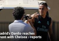 巴西媒體:達尼洛同意加盟切爾西,轉會費還在談