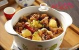 冬天別再炒菜了,教你6道燉菜,熱騰騰香噴噴的一大鍋,暖身暖胃