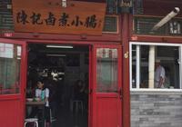 """朵朵美食-老北京""""美食""""(一)"""
