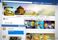 """Facebook加密貨幣可能是其歷史上""""最重要的舉措之一"""""""