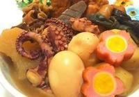 有中國大雜燴之稱的——日式關東煮!