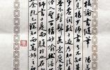 曹寶麟書法代表作 初月樓論書 行書作品