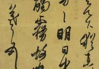 中書協行書委員會委員、著名書法家陳忠康談學習書法的核心細節,一個都不能少