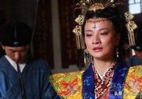 中國史上在位最久的皇后,不被丈夫寵愛,卻默默奉獻了一生