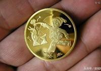 2003年羊年紀念幣價值怎樣 如何鑑定羊年紀念幣?