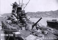"""號稱""""人類史上最大戰列艦"""",日本""""大和號""""的二戰戰績多彪悍?"""