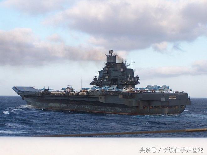 庫茲涅佐夫號航空母艦是俄羅斯現役最新型的航空母艦