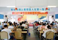 湛江市工業設計協會成立