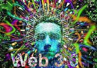 Web3.0:能否開啟未來10年創新創業創富大門?