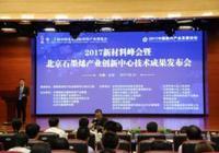 Aika愛家科技艾弗、哈尼微光波轉化增強技術於科博會發布